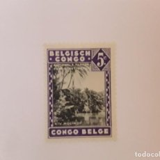 Sellos: CONGO BELGA SELLO USADO. Lote 222540922
