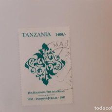Sellos: TANZANIA SELLO USADO. Lote 222541236