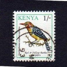 Sellos: ÁFRICA. KENIA. AVES. TRES SELLOS. USADOS SIN CHANELA. MUY BUENOS. Lote 222630413