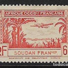 Timbres: SUDAN FRANCÉS - AÉREO CLÁSICO. YVERT Nº 5 NUEVO. Lote 223017048
