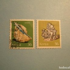 Francobolli: KENYA - MINERALES - CIANITA Y GALENA.. Lote 223022781
