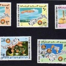 Sellos: ÁFRICA. MAURITANIA. APOLLO. 1975. SERIE COMPLETA. USADOS SIN FIJA SELLO. Lote 223654585