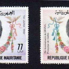 Francobolli: ÁFRICA. MAURITANIA. ANIVERSARIO PROCESA DE WALES. 1982. SERIE COMPLETA. USADOS SIN FIJA SELLO. Lote 223654593