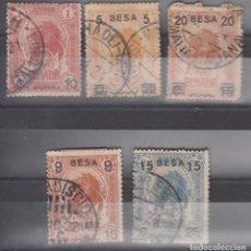 Timbres: BENADIR (SOMALIA). CONJUNTO DE 5 SELLOS USADOS SOBRECARGADOS CALIDAD GENERALMENTE BUENA.. Lote 225194677