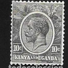 Timbres: KENYA Y UGANDA. Lote 225278360