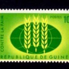 Francobolli: ÁFRICA GUINEA. CAMPAÑA CONTRA EL HAMBRE. NUEVOS SIN FIJA SELLO. Lote 226807410