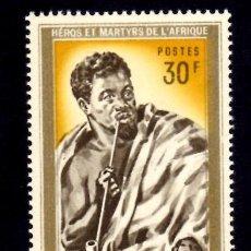 Francobolli: ÁFRICA GUINEA. HÉROE Y MÁRTIR. NUEVO SIN FIJA SELLO. Lote 226807690