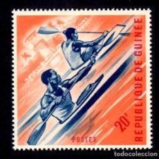 Francobolli: ÁFRICA GUINEA. PIRAGÜISMO. NUEVO SIN FIJA SELLO. Lote 226808095