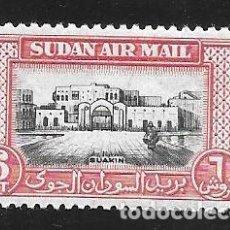Sellos: SUDAN - CORREO AEREO. Lote 227277185