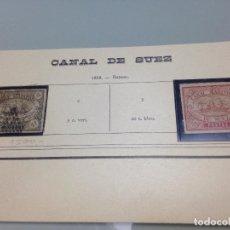 Sellos: CANAL DE SUEZ. Lote 229272920