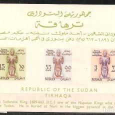 Sellos: SUDAN, MONUMENTOS NUBIA, HB SIN DENTAR, NUEVO SIN SEÑAL DE FIJASELLOS. Lote 232150130