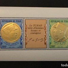 Sellos: 1971-REPUBLICA DEL TCHAD YVERT 7 ** CHARLES DE GAULLE HOJA BLOQUE ORO FOIL NUEVO SIN CHARNELA. Lote 234756985