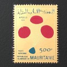 Sellos: 1970-MAURITANIA MICHEL 404 APOLO XIII SELLO ORO FOIL NUEVO SIN CHARNELA. Lote 234902735