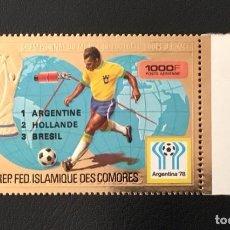 Sellos: 1978-COMORES MICHEL MUNDIAL FÚTBOL ARGENTINA 78 SELLO ORO FOIL NUEVO SIN CHARNELA. Lote 234912000