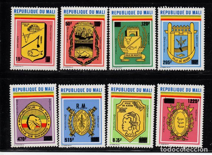 MALI SERVICIO 31/38** - AÑO 1984 - ESCUDOS DE CIUDADES (Sellos - Extranjero - África - Otros paises)