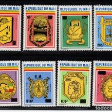 Sellos: MALI SERVICIO 31/38** - AÑO 1984 - ESCUDOS DE CIUDADES. Lote 234929630