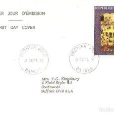 Sellos: SPD -FDC, , MALI, 1978, CORONACIÓN. Lote 235694160