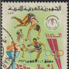 Sellos: LIBIA 1976 SCOTT 629 SELLO º DEPORTES JUEGOS PAN ARABES DAMASCO MICHEL 542 YVERT 593 LIBYA STAMPS. Lote 235707375