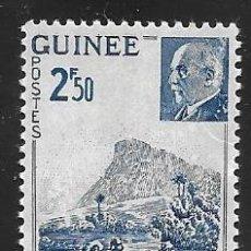 Timbres: GUINEA FRANCESA. Lote 236878320