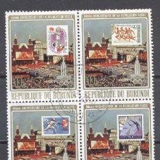 Sellos: BURUNDI ,1977, 60º ANIVERSARIO DE LA REVOLUCION RUSA, PREOBLITERADO. Lote 238128880