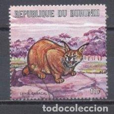 Sellos: BURUNDI ,1971, FAUNA, PREOBLITERADO. Lote 238130625
