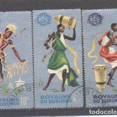 Sellos: BURUNDI ,1962/65, BAILES AFRICANOS, PREOBLITERADO. Lote 238133380