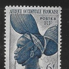Francobolli: AFRICA OCCIDENTAL FRANCESA. Lote 239551170