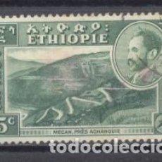 Timbres: ETIOPIA, 1947, MECAN, USADO. Lote 240069815
