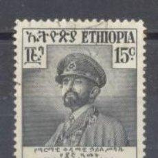 Timbres: ETIOPIA, 1952, USADO. Lote 240080235