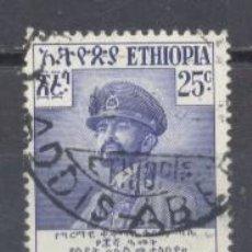 Timbres: ETIOPIA, 1952, USADO. Lote 240080310