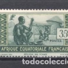 Sellos: AFRICA EQUATORIAL FRANCESA, 1937/42, Y/T Nº 42. Lote 240088320