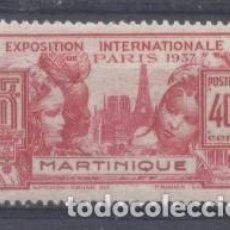 Sellos: MARTINICA (COLONIA FRANCESA) 1937 YVERT 163- NUEVO. Lote 243074025