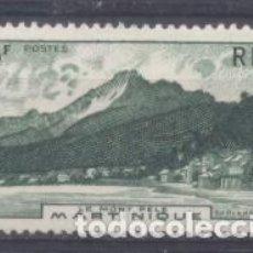 Sellos: MARTINICA (COLONIA FRANCESA) 1947 YVERT 236 - NUEVO. Lote 243075565