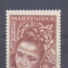Sellos: MARTINICA (COLONIA FRANCESA) 1947 YVERT 226 - NUEVO. Lote 243076405