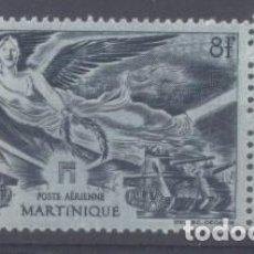 Sellos: MARTINICA (COLONIA FRANCESA) 1946 YVERT 6 - NUEVO. Lote 243076935