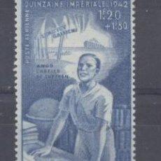 Sellos: MARTINICA (COLONIA FRANCESA) 1942 YVERT 3 - NUEVO. Lote 243077410
