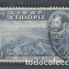 Sellos: ETIOPIA, 1947, USADO. Lote 243462520