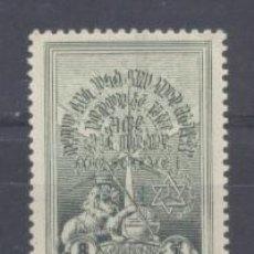 Sellos: ETIOPIA, 1930, NUEVO. Lote 243464450