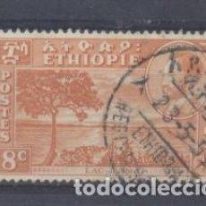 Sellos: ETIOPIA, 1947, USADO. Lote 243468125
