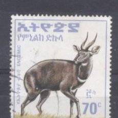 Sellos: ETIOPIA, 2002, USADO. Lote 243471220