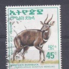 Sellos: ETIOPIA, 2002, USADO. Lote 243471255
