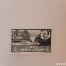 Sellos: AÑO 1949/50GOLFO GUINEA SELLO NUEVO. Lote 243797035