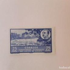 Sellos: AÑO 1949/50 GOLFO GUINEA SELLO NUEVO. Lote 243797255