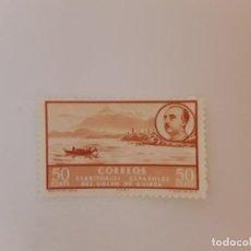 Sellos: AÑO 1949/50 GOLFO GUINEA SELLO NUEVO. Lote 243797275