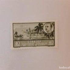 Sellos: AÑO 1949/50 GOLFO GUINEA SELLO NUEVO. Lote 243797330