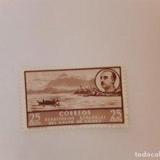 Sellos: AÑO 1949/50 GOLFO GUINEA SELLO NUEVO. Lote 243797390