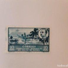 Sellos: AÑO 1949/50 GOLFO GUINEA SELLO NUEVO. Lote 243797435