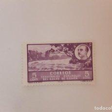 Sellos: AÑO 1949/50 GOLFO GUINEA SELLO NUEVO. Lote 243797460