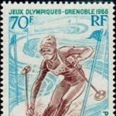 Sellos: SELLO NUEVO ISLAS COMORES 1968, CORREO AEREO YT 22. Lote 244194465