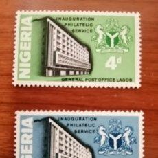 Sellos: NIGERIA. 1969. INAUGURACIÓN DEL SERVICIO FILATÉLICO. SEDE CENTRAL DE LAGOS. Lote 244507940